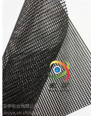 海宁玄宇140cm宽黑色12针PVC网格布,塑胶网布,涂塑网布,防护网格布,箱包网格布