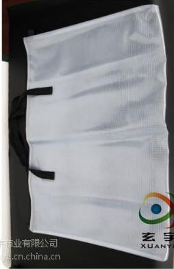 厂家供应现货1.52米宽100米长pvc透明夹网布 高强丝 透明网格布