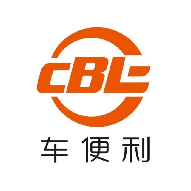 河南车便利汽车租赁有限公司