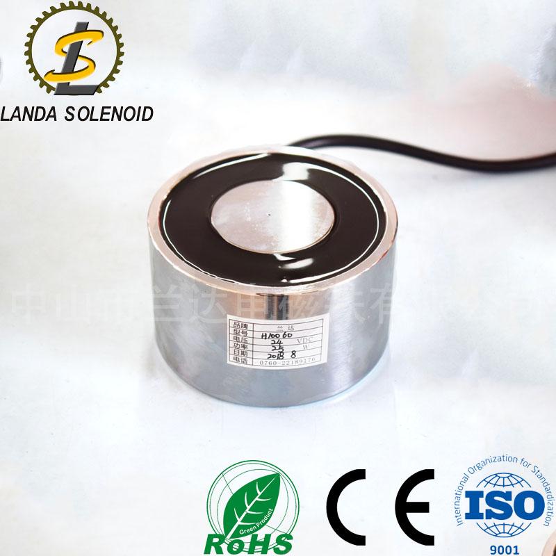 兰达供应吸盘式电磁铁H10060 圆形起重机电磁铁