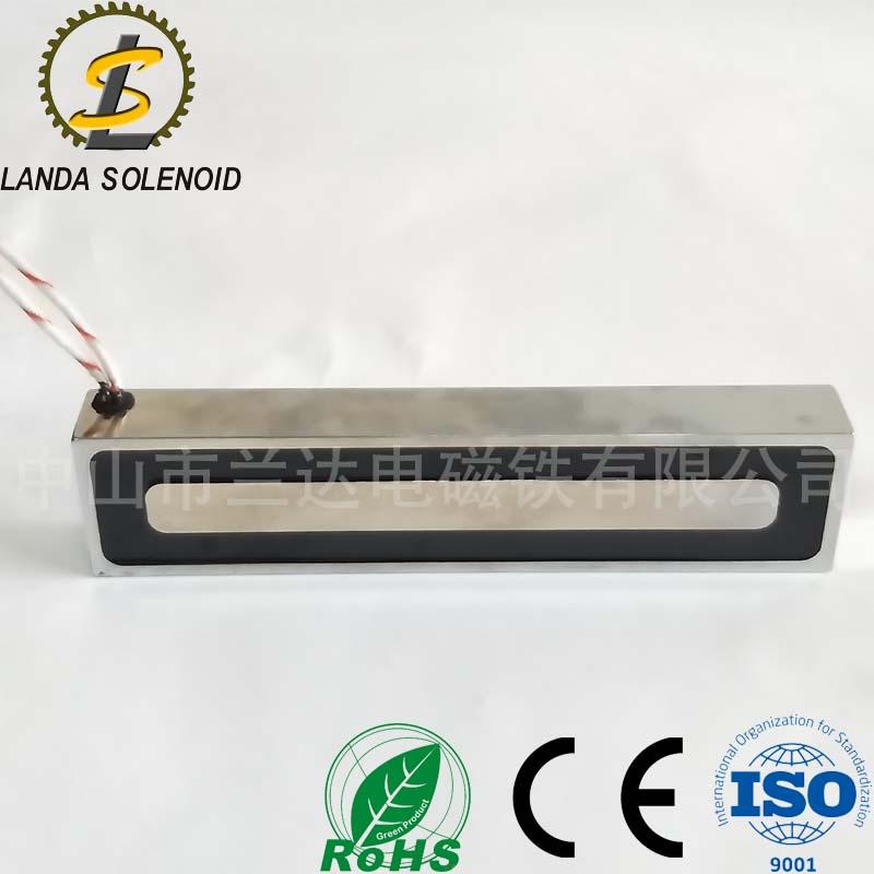 直流条形电磁铁厂家直供型号HH2005539 方形电磁铁