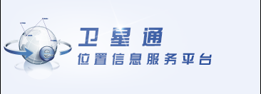 天津卫星通科技有限公司
