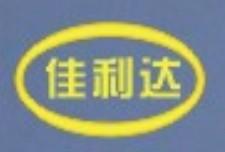 苍南县佳利达工艺厂