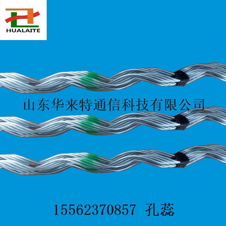 接续条 预绞式接续金具 导线接续条 光缆接续金具厂家直销