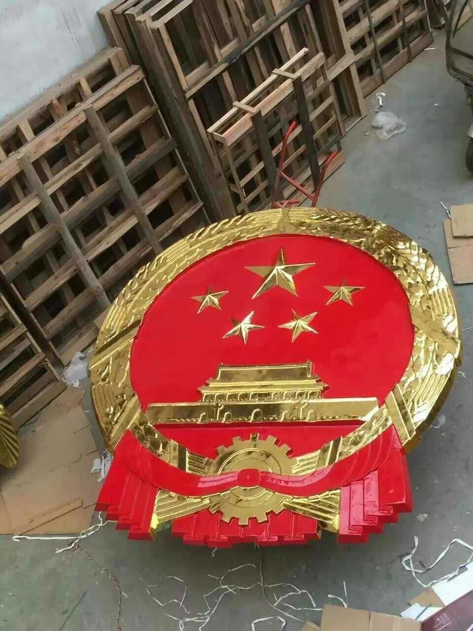 新款消防徽供应商低价销售消防徽全国直销