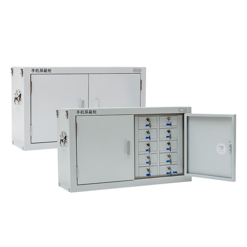 32格手机屏蔽柜 涉密单位手机信号屏蔽柜