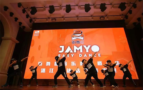 舞蹈培训_舞蹈加盟_加盟JAMYO街舞培训机构