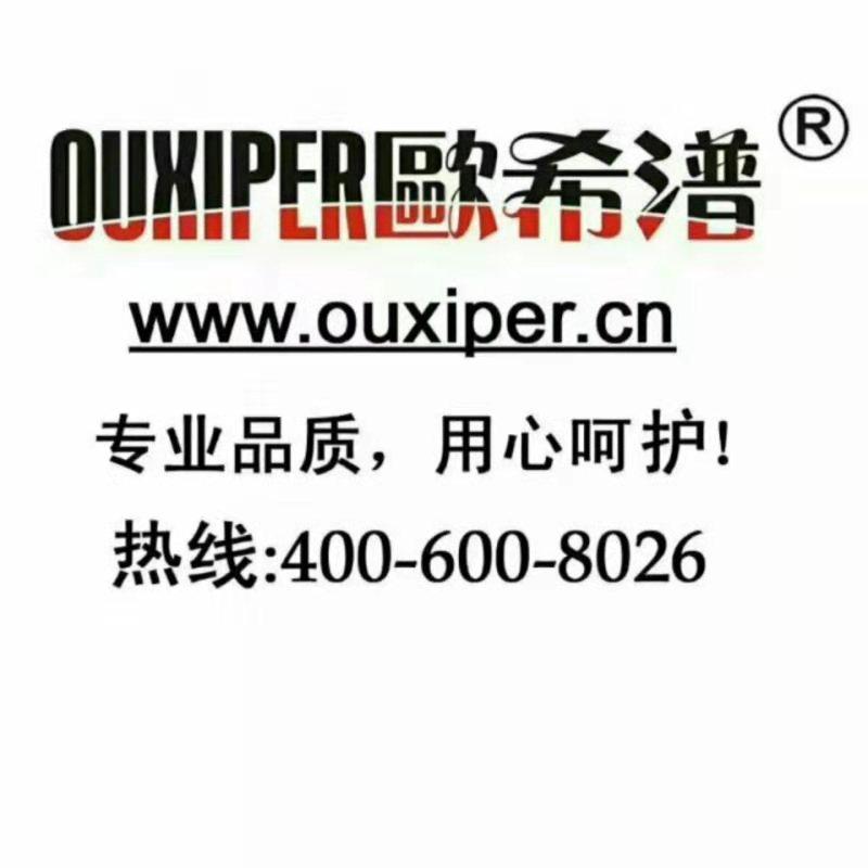 德克斯曼(深圳)网络能源科技有限公司