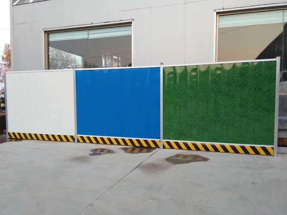 地鑫专业生产公母围挡板警示牌成套设备 市政府修路遮挡警示专用