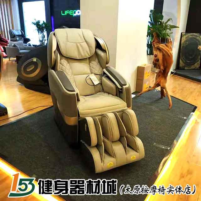 晋城哪卖按摩椅