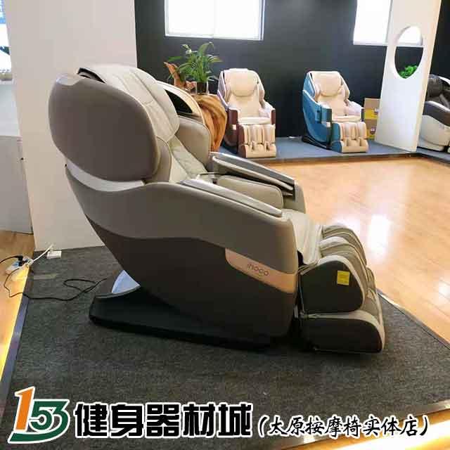 晋城多功能按摩椅排名ihoco轻松伴侣新款