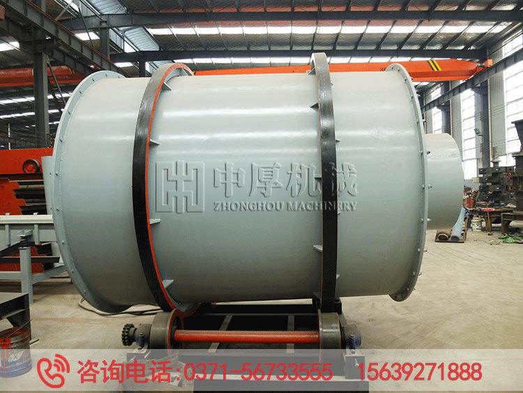 厂家供应小型粉煤灰砂子莫来砂三筒烘干机厂家河砂干燥设备干燥机
