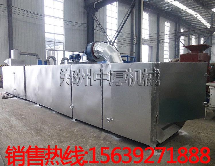 ZH1210网带烘干机 辣椒海产品食品烘干机 多层带式干燥机专业厂家