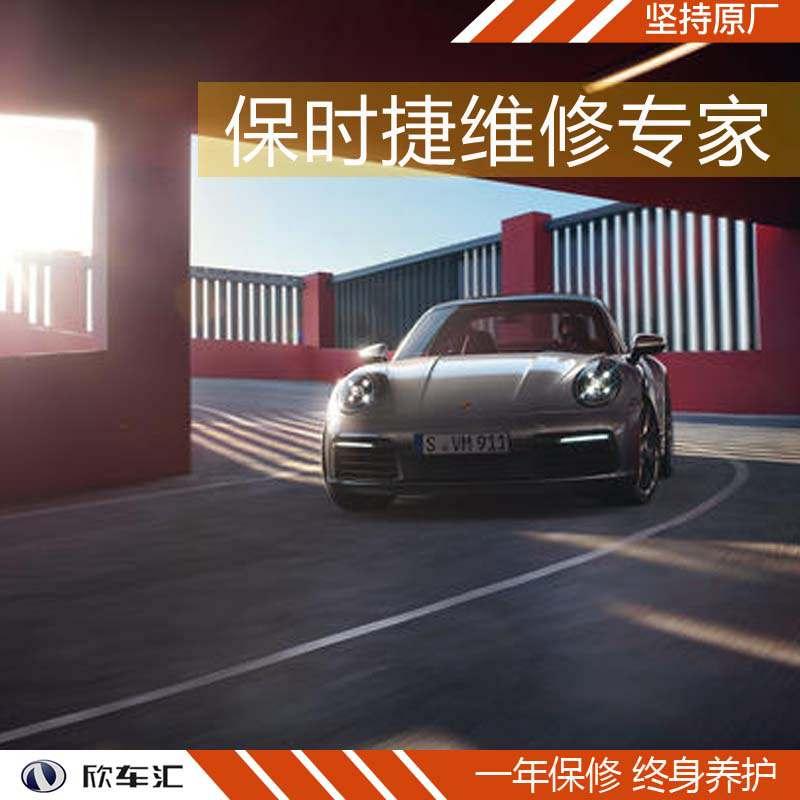 保时捷更换变速箱油,上海保时捷保养多少钱