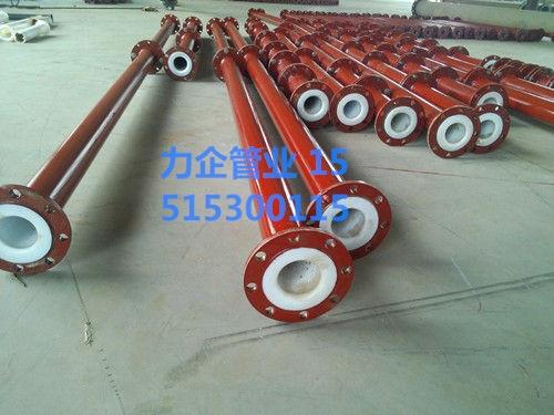 供应 耐高温耐腐蚀钢衬四氟管 化工管道