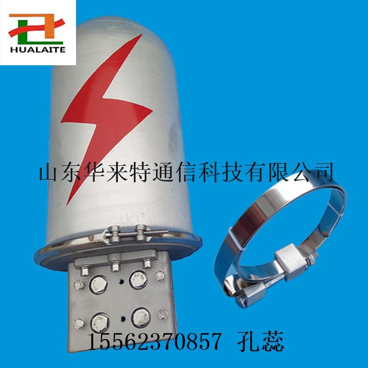 杆用接头盒光缆光纤接线盒 OPGW/ADSS铝合金接头盒